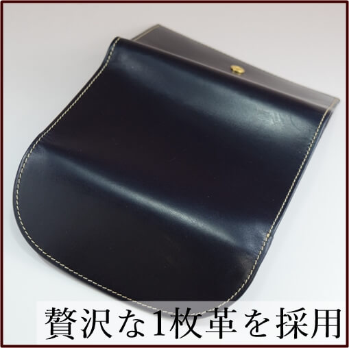 S7660三つ折り財布 背面写真
