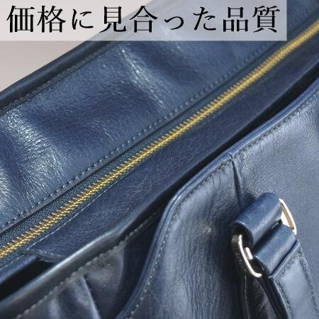 アニアリのバッグの品質解説のための写真