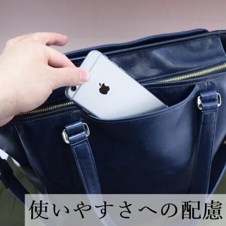 アニアリのトートバッグ 01-02012 小ポケットにiphone6sを入れた写真