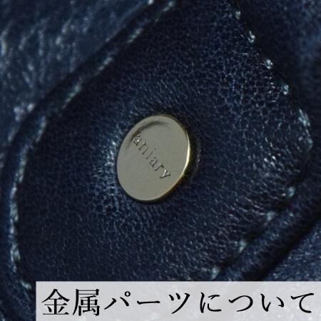 アニアリのロゴ刻印入りボタン