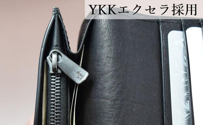 YKKエクセラ拡大写真