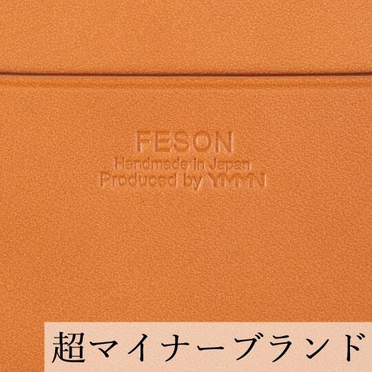 フェソン ロゴ拡大